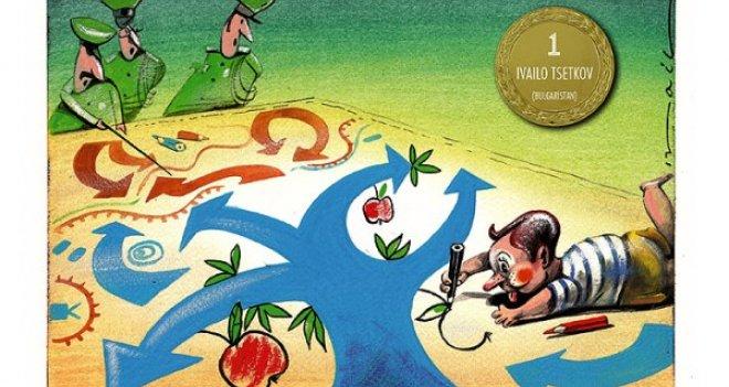 Uluslararası Karikatür Yarışması'nda Bulgar Tsetkov birinci oldu